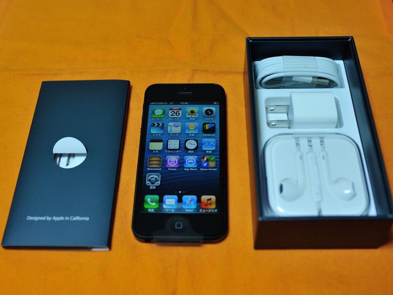iPhone5の購入