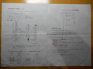 DSCN0851